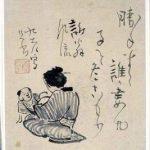 La lengua japonesa: el alma del Sol Naciente