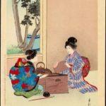 Chanoyu. El espacio del té