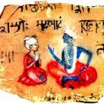 Filosofía de la India: seis caminos hacia la libertad