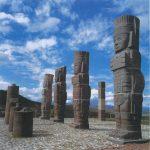 La América antigua: un nuevo continente muy viejo