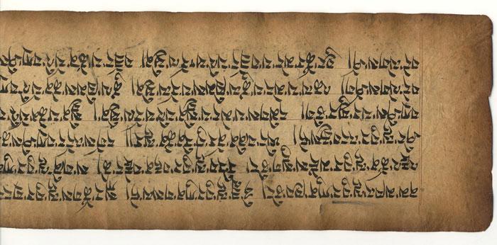 sanscrito-2
