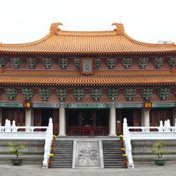Confucio: la importancia de la cortesía
