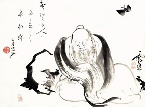 elementos filosofia taoista 3