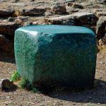 Hattusas: el misterio del corazón de jade