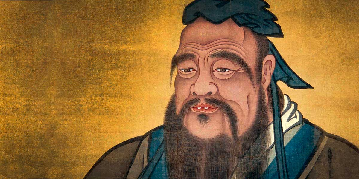 Honestidad e integridad personal 4 confucio