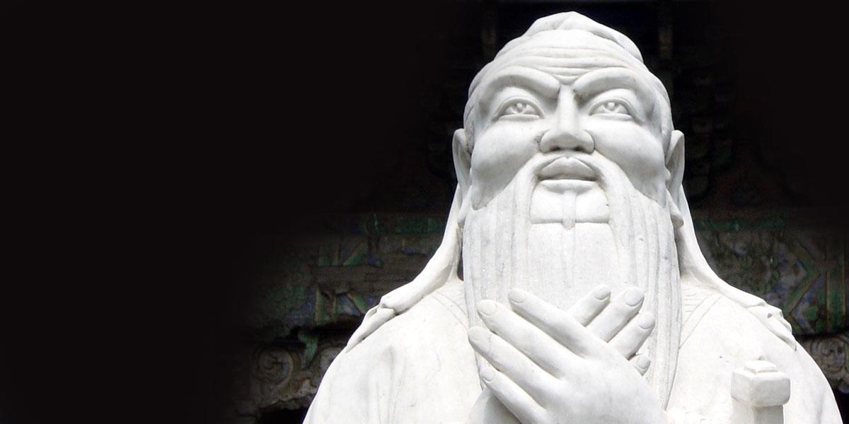 Confucio educador politico2
