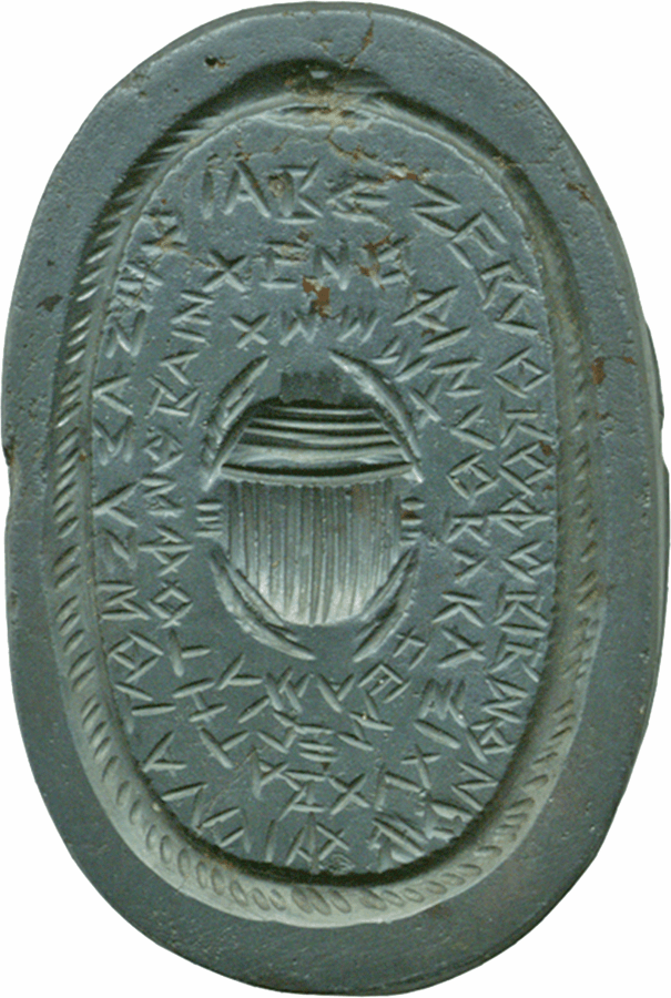 joya egipcia