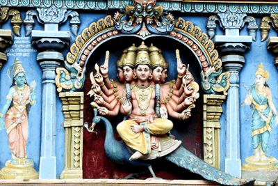 Conceptos filosóficos de los Upanishads